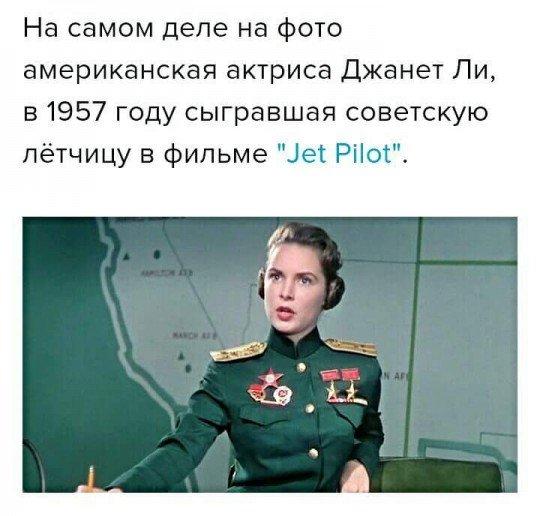 Фейки Российских СМИ - 034994.jpg