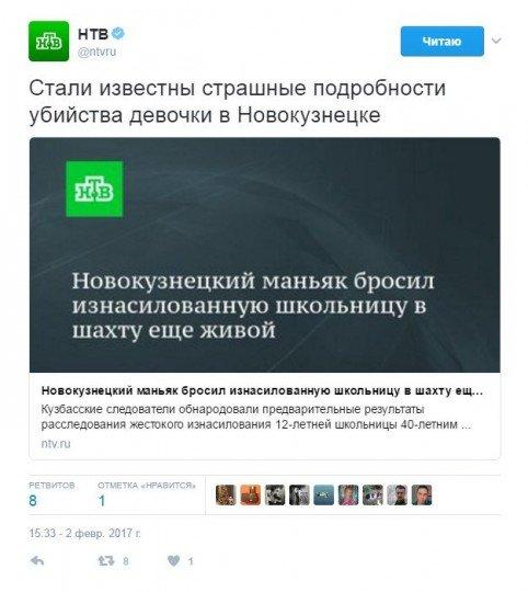 Это Россия, детка Типичная Россия  - prop (2).jpg