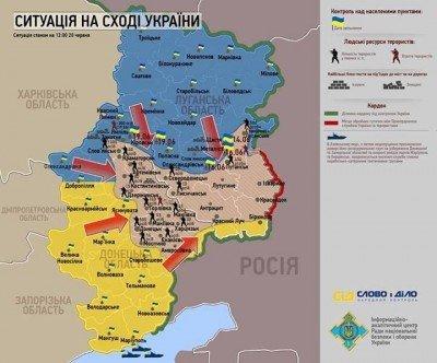 Карта наступлений - карта-донецкой-и-луганской-областей.jpg
