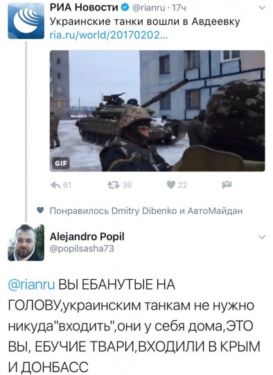 Обстановка в Авдеевке - Avdeevka-Tanky.jpg
