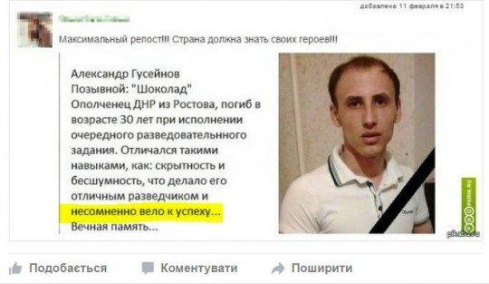 Ополченцы из ДНР и ЛНР: кто они? - utyl (1).jpg