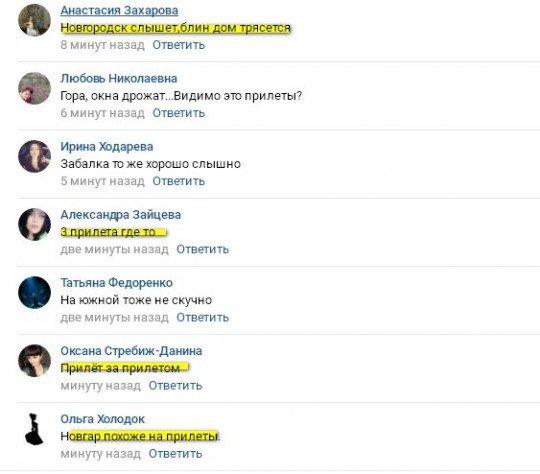 Обстановка в Торецке бывший Дзержинск , перекличка, важные события - 4949931221.jpg