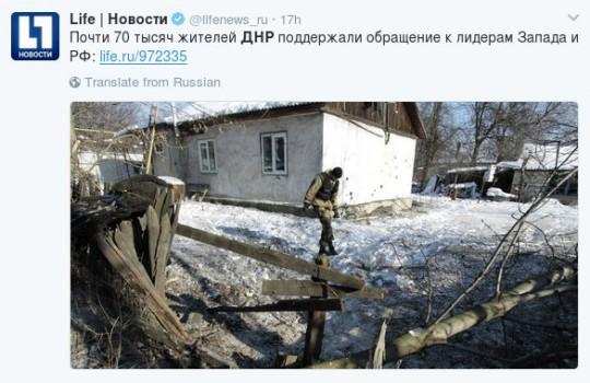 Роспропаганда - 2 - propa- (1).jpg