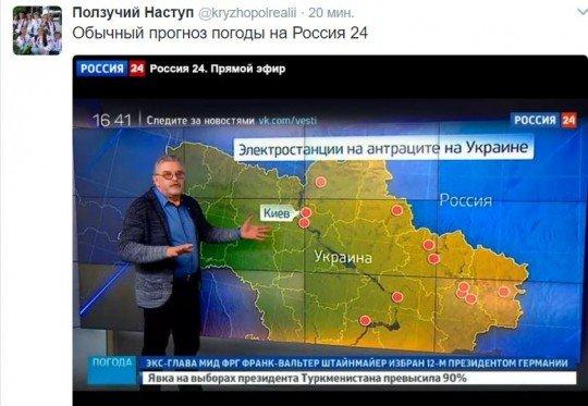 Роспропаганда - 2 - propa- (2).jpg