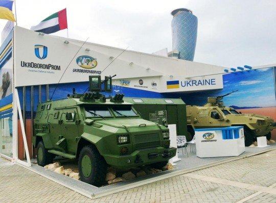 Бронеавтомобиль Барс-8 и БТР Дозор-Б  - IDEX-2017-Ukraine (2).jpg