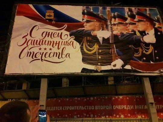 Это Россия, детка Типичная Россия  - Dno Zashitnyka Otechestva (1).jpg