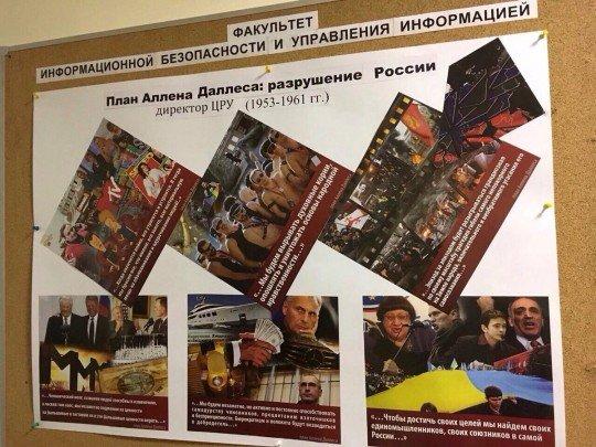 Найден План Даллеса по Донбассу - dalles (1).jpg
