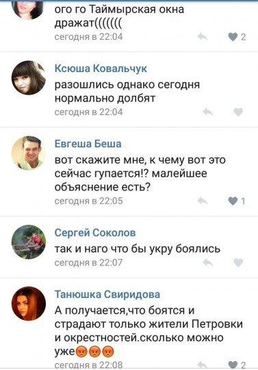 Обстановка в Донецке - Donetsk03032017.jpg