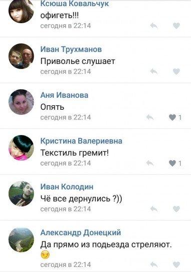Обстановка в Донецке - Donetsk03032017- (1).jpg
