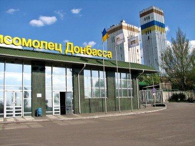 Административное здание Комсомольца Донбасса  - 102.JPG