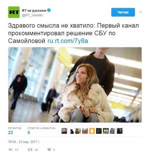 Это Россия, детка Типичная Россия  - russia (2).jpg