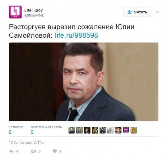 Это Россия, детка Типичная Россия  - russia (4).jpg