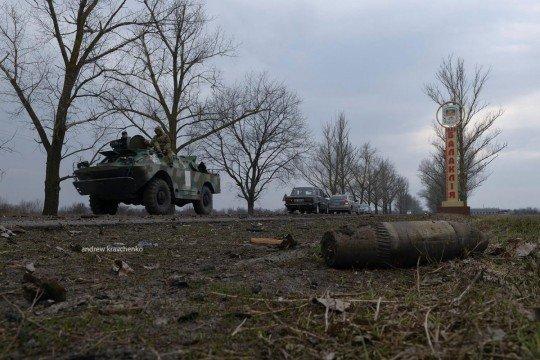 В Балаклее горит склад боеприпасов - balakleya-posledstvya (2).jpg