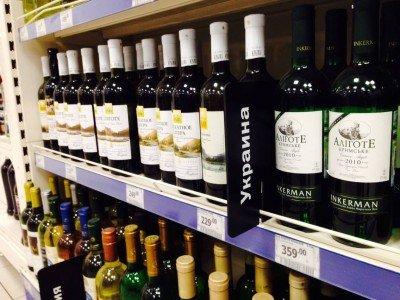 Крымский супермаркет - 37892847.jpg