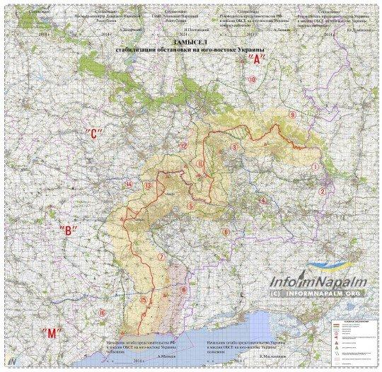 Роспропаганда - 2 - mapa-ordilo.jpg