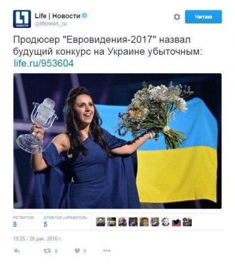 Роспропаганда - 2 - 3030 (2).jpg