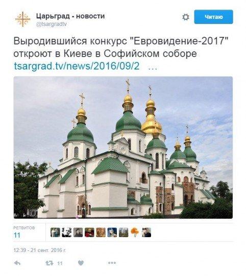 Роспропаганда - 2 - 3030 (3).jpg