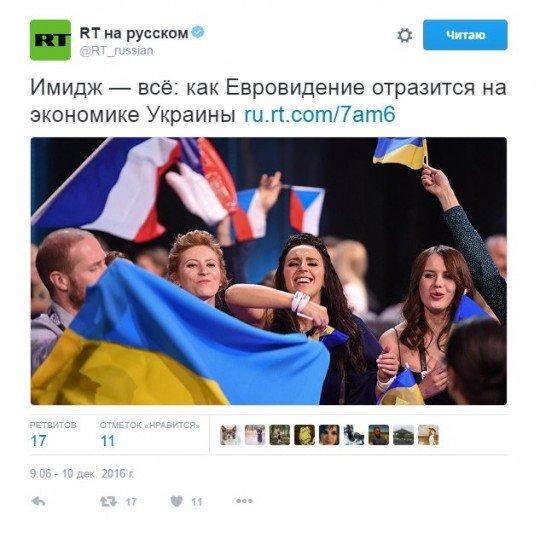 Роспропаганда - 2 - 3030 (4).jpg