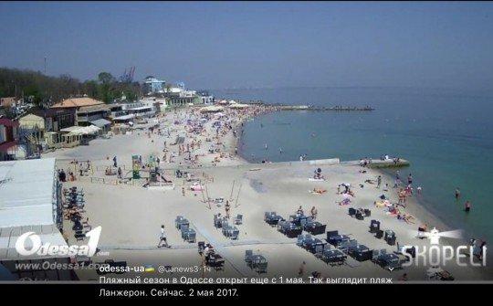 Хроники улучшения жизни в Крыму или Из России с любовью  - Odessa.jpg