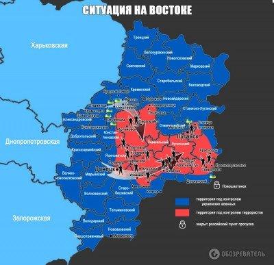 Карта военных действий на Донбассе - 349875.jpg