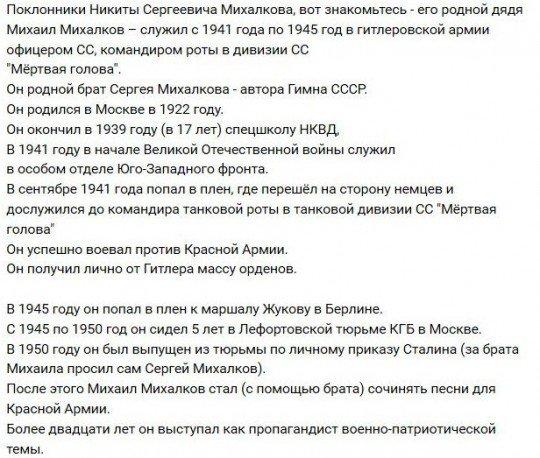 С Днем Победы  - mihalkov (1).jpg