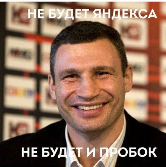 Порошенко подписал указ о блокировке российских социальных сетей, обзоры и мнения - klitchko.jpg
