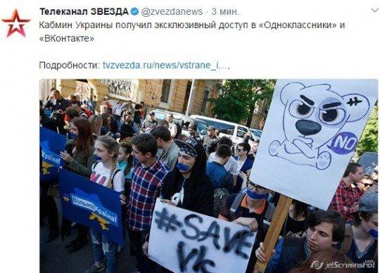 Роспропаганда - 2 - 404399233.jpg