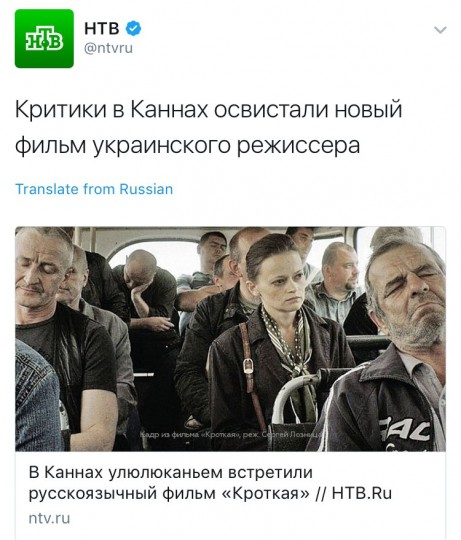 Роспропаганда - 2 - телеанал.jpg