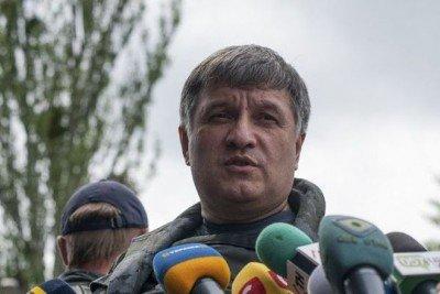 Арсен Аваков - Avakov.jpg