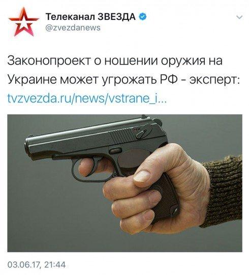 Роспропаганда - 2 - 04993.jpg