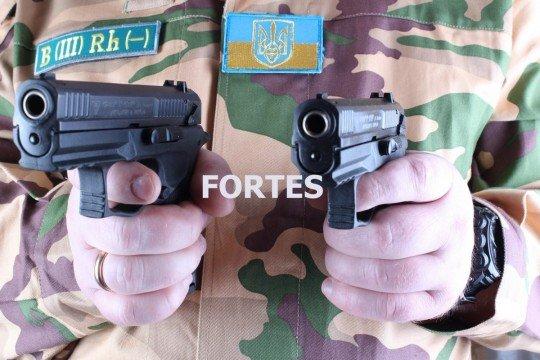 Пистолеты Форт - fortes.jpg