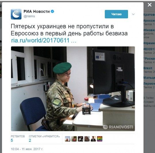 ... и 144 миллиона россиян :D - pukany (2).jpg