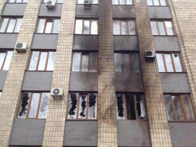 Окна административного здания Артемовска - Artemovsk-2.jpg
