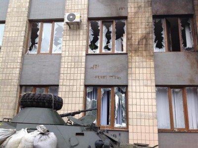 Результат ночного нападения - Artemovsk-1.jpg