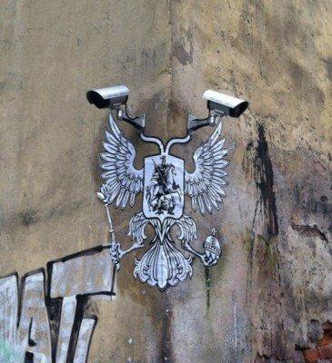 Герб России - Gerb.jpg
