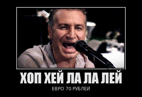 Это Россия, детка Типичная Россия  - 930902.jpg