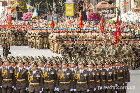 С Днем Независимости Украины  - Army in Ukraine (1).jpg