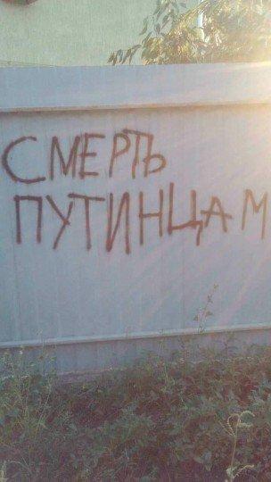 Обстановка в Донецке - Donetsk-shahtery (3).jpg