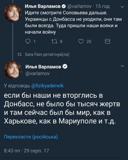 Это Россия, детка Типичная Россия  - varlamov.jpg