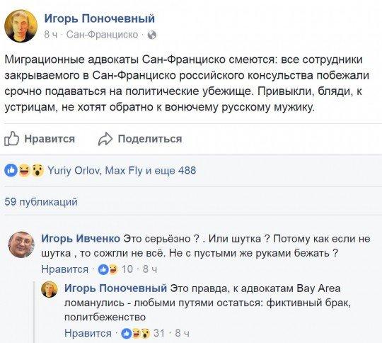 Это Россия, детка Типичная Россия  - 0494992.jpg