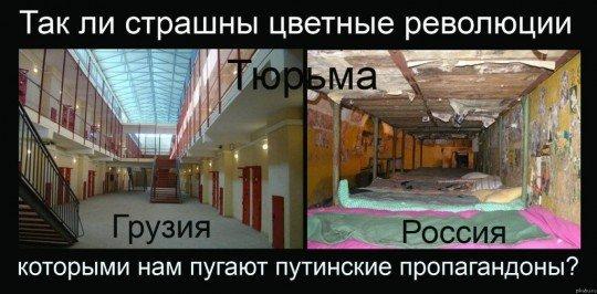 Это Россия, детка Типичная Россия  - ross (1).jpg