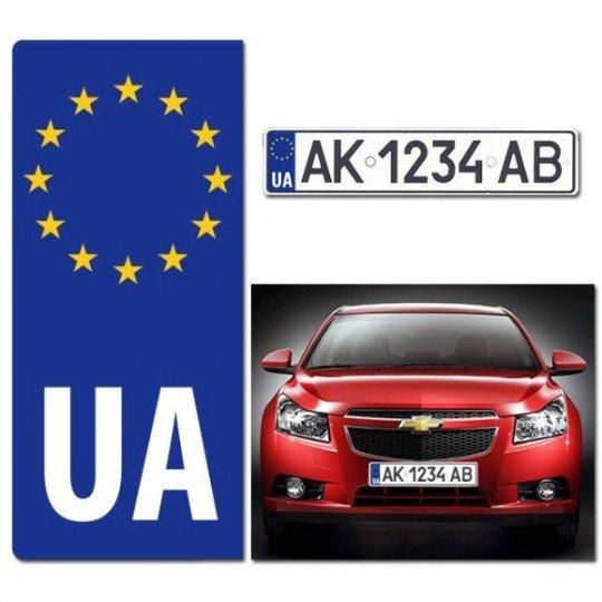 Автомобили на европейских номерах хотят разрешить растаможивать за тысячу евро - Европа на шаг ближе.jpg