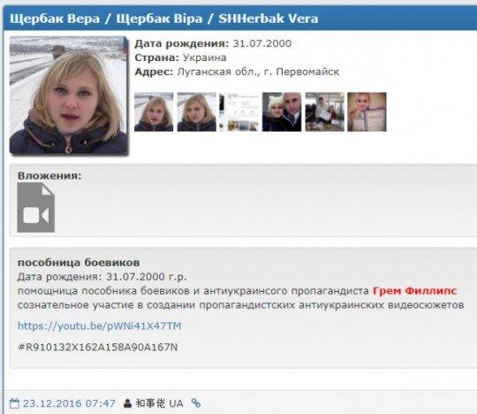 Ополченцы из ДНР и ЛНР: кто они? - posobnitsa (2).jpg