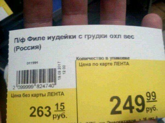 Это Россия, детка Типичная Россия  - 0549549.jpg