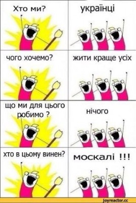 Российская пропаганда на Донбассе - 1187139_629409083797448_1573392694_n.jpg