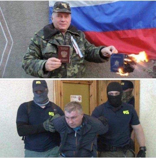 Хроники улучшения жизни в Крыму или Из России с любовью  - 404091.jpg