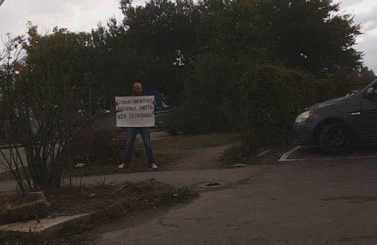 Хроники улучшения жизни в Крыму или Из России с любовью  - crimea-protest (3).jpg