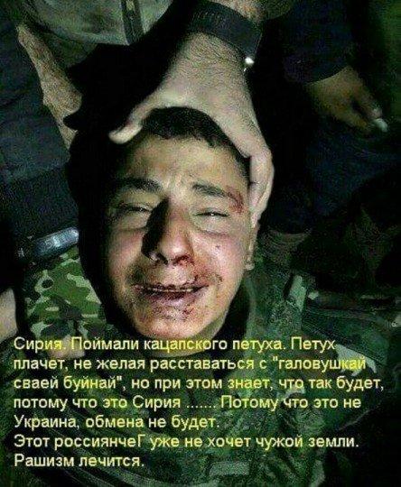 Сирийский аспект - ihtamnet.jpg