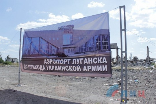 Луганск и ЛНР: как живет город после прихода к власти ополченцев - banner.jpg