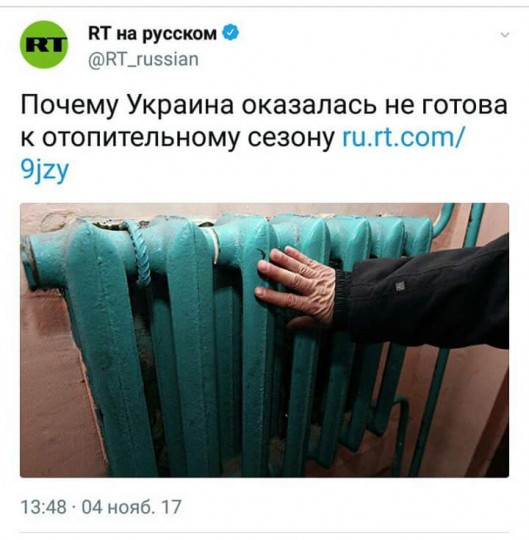 Фейки Российских СМИ - sezon.jpg